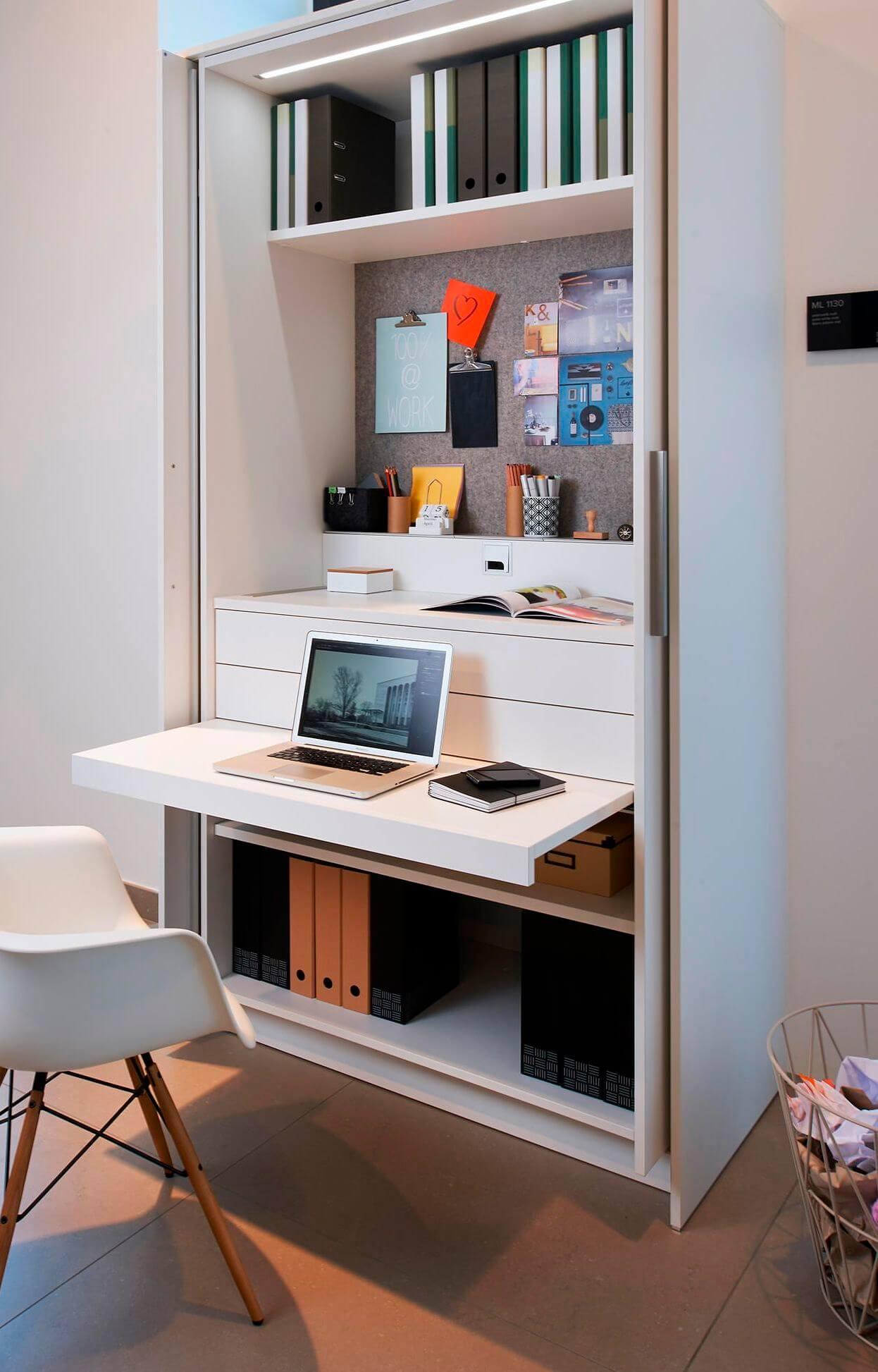 шкаф в домашний офис